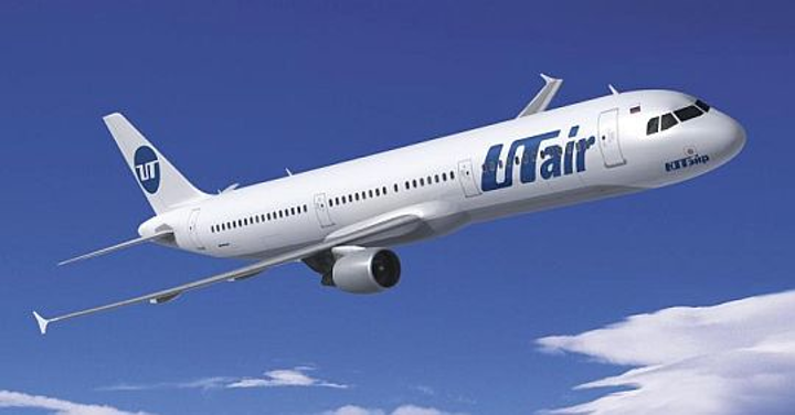 Russian carrier UTair to equip new fleet of 20 Airbus A321 narrow-body jetliners with CFM56-5B engines