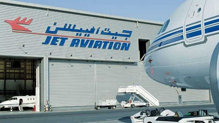 Jet Aviation Dubai opens another FBO in Middle East at Dubai World Central's Al Maktoum International Airport