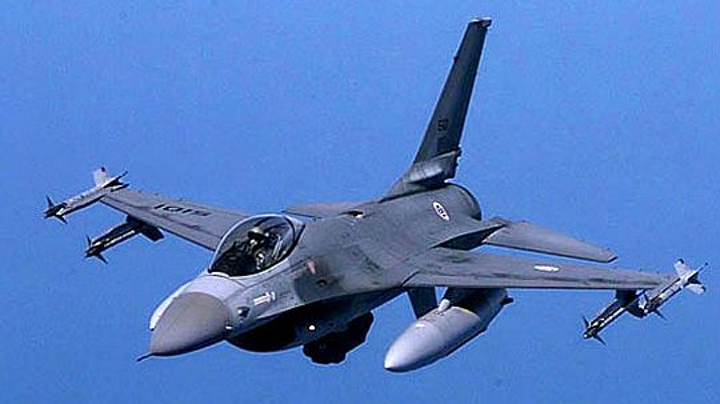 DOD officials choose Exelis to provide EW jammer pods to Turkish air force F-16 jets in $75.3 million contract