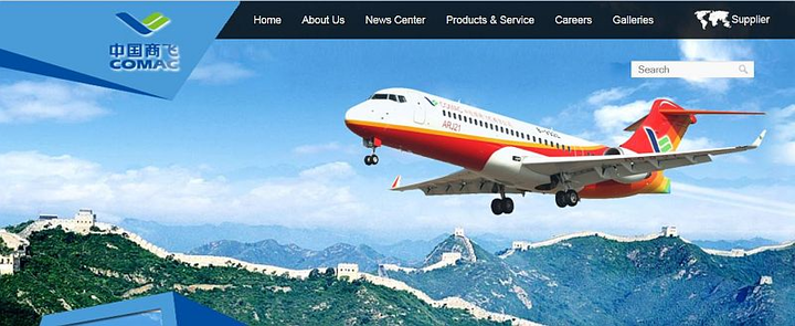 CFM International's LEAP-1C Integrated Propulsion System with Nexcelle engine nacelle powers the COMAC C919