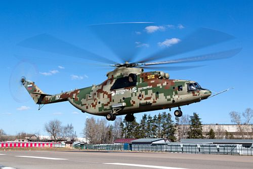 The largest helicopter in the world completes preliminary flight tests