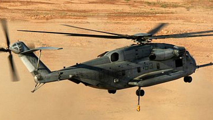 Raytheon to design smart multifunction color displays for Marine Corps CH-53E helicopters