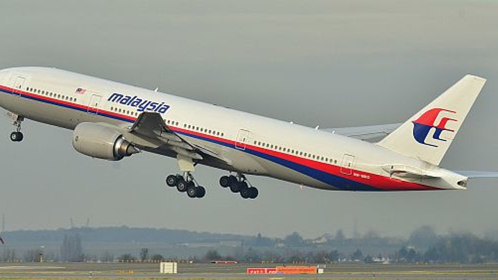 Analysis of satellite data suggests Malaysia Airlines plane went down in Southern Indian Ocean